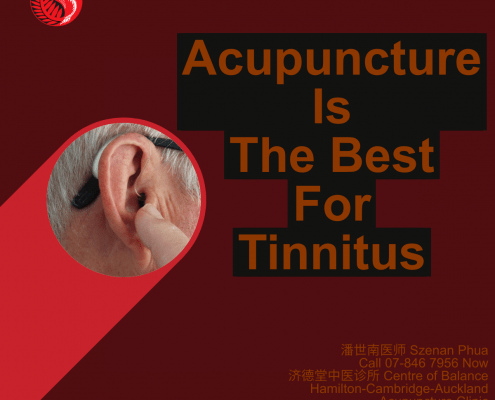 Acupuncture Is The Best For Tinnitus Treatment