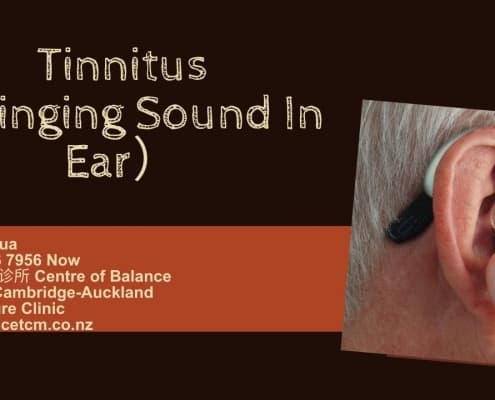 Tinnitus - Ringing Sound in ear